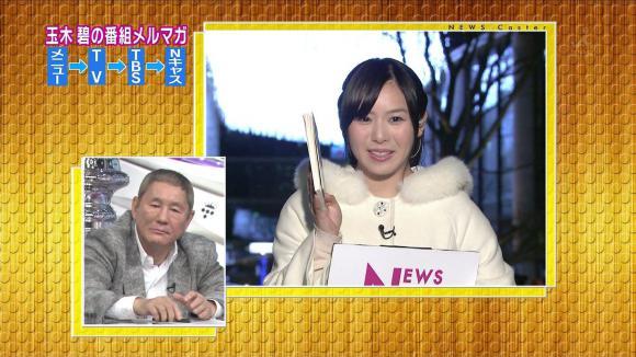 tamakiaoi_20121229_16.jpg