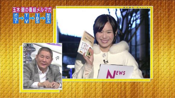 tamakiaoi_20121229_19.jpg