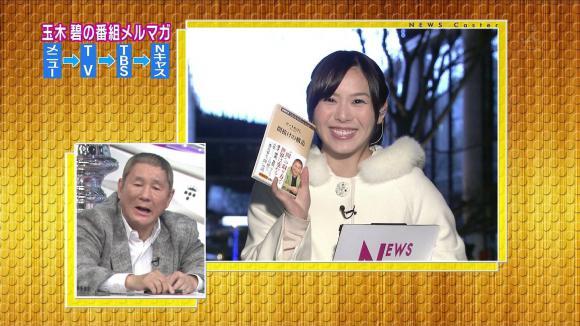 tamakiaoi_20121229_20.jpg