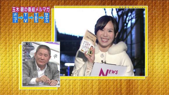 tamakiaoi_20121229_21.jpg