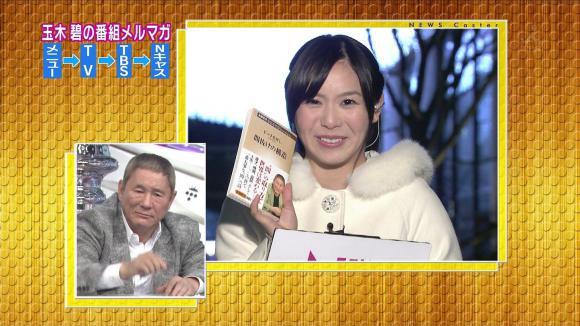tamakiaoi_20121229_23.jpg