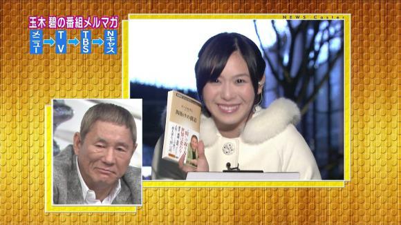 tamakiaoi_20121229_26.jpg