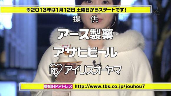 tamakiaoi_20121229_27.jpg