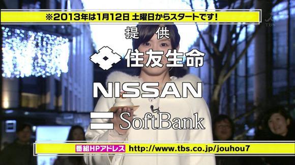 tamakiaoi_20121229_28.jpg