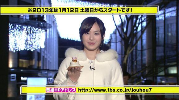 tamakiaoi_20121229_29.jpg