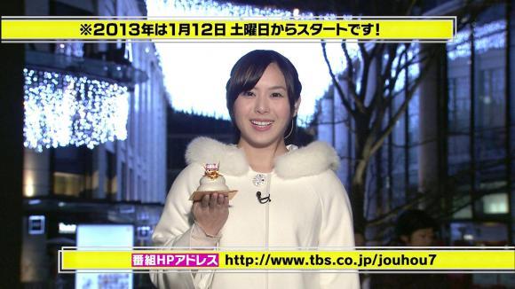 tamakiaoi_20121229_30.jpg