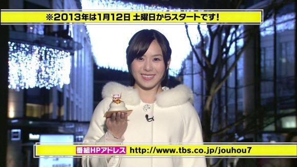 tamakiaoi_20121229_32.jpg