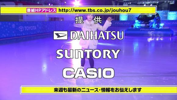 tamakiaoi_20130119_33.jpg