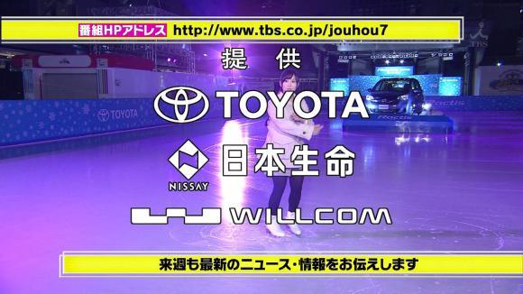 tamakiaoi_20130119_34.jpg