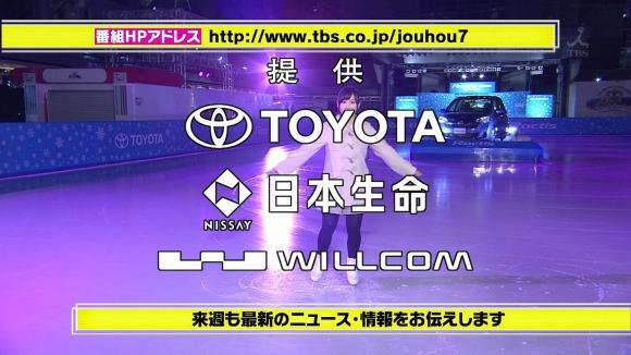 tamakiaoi_20130119_35.jpg