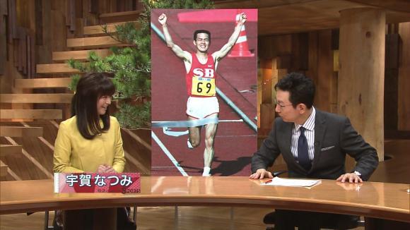 uganatsumi_20130110_02.jpg