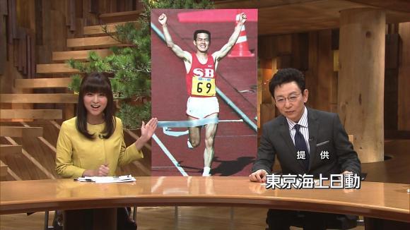 uganatsumi_20130110_05.jpg