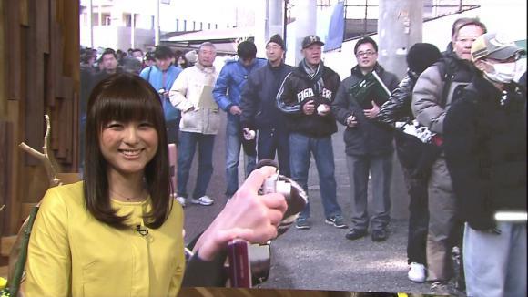 uganatsumi_20130110_14.jpg
