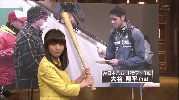uganatsumi_20130110_20.jpg