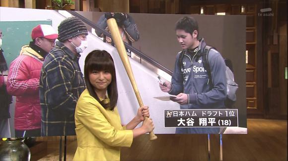 uganatsumi_20130110_21.jpg