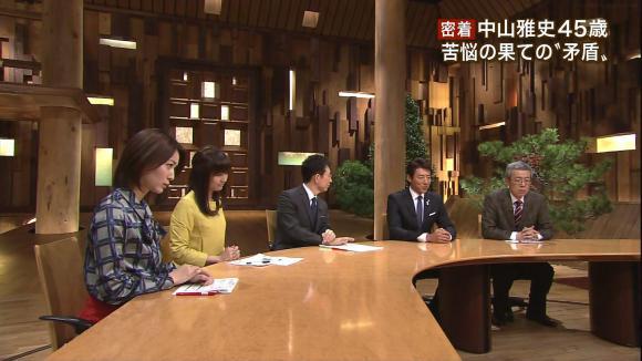 uganatsumi_20130110_22.jpg