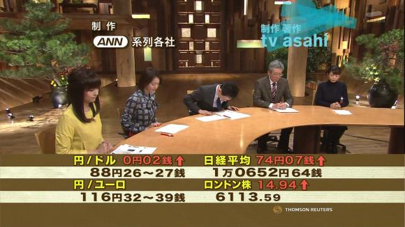 uganatsumi_20130110_25.jpg
