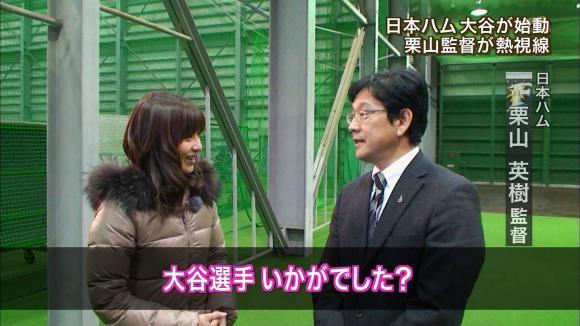 uganatsumi_20130111_07.jpg