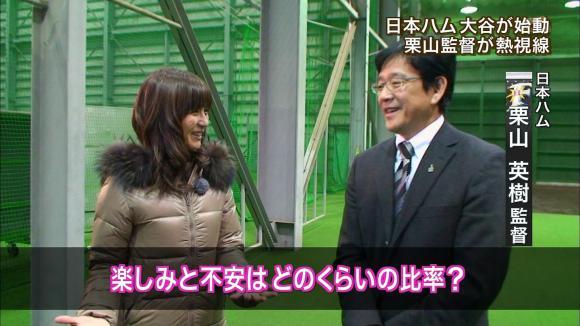 uganatsumi_20130111_08.jpg