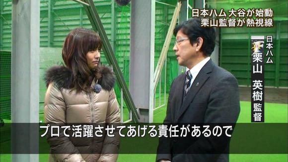 uganatsumi_20130111_09.jpg