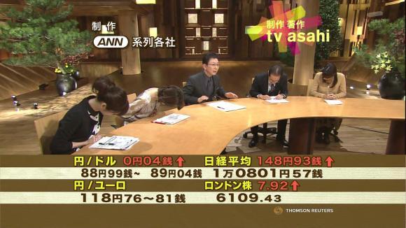 uganatsumi_20130111_21.jpg