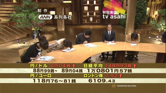 uganatsumi_20130111_23.jpg
