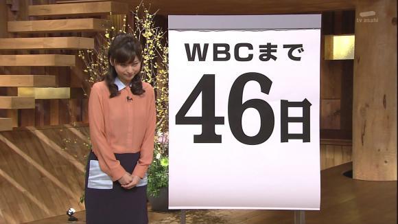 uganatsumi_20130116_12.jpg