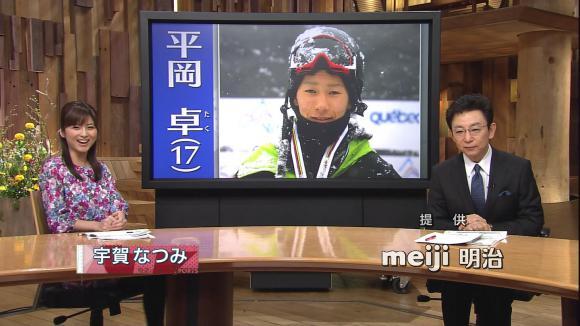 uganatsumi_20130121_05.jpg