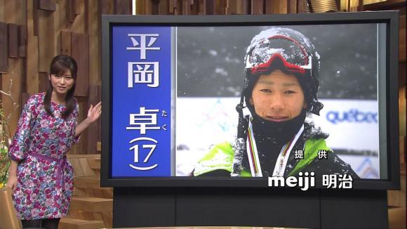uganatsumi_20130121_08.jpg