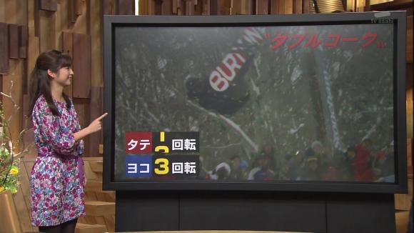 uganatsumi_20130121_13.jpg