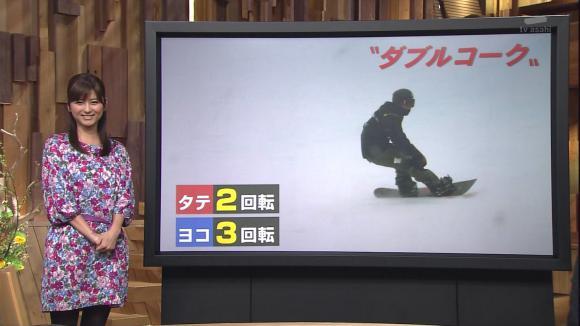 uganatsumi_20130121_15.jpg
