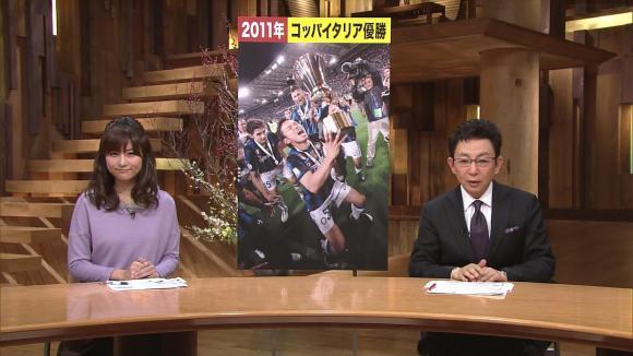 uganatsumi_20130124_01.jpg