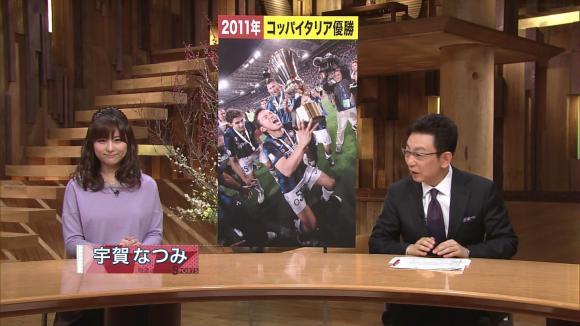 uganatsumi_20130124_02.jpg