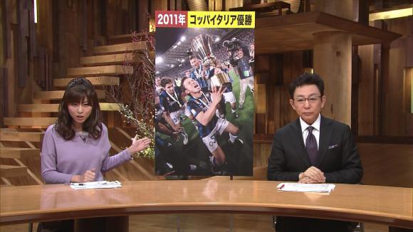 uganatsumi_20130124_03.jpg