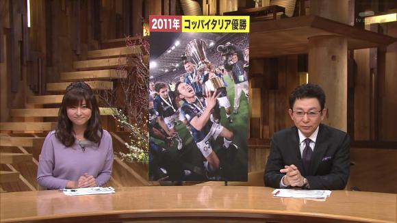 uganatsumi_20130124_04.jpg