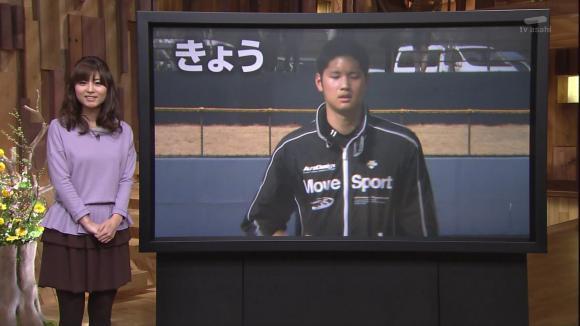 uganatsumi_20130124_07.jpg