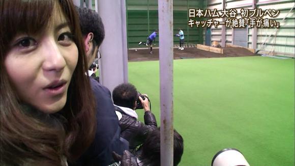 uganatsumi_20130124_11.jpg