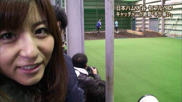 uganatsumi_20130124_12.jpg