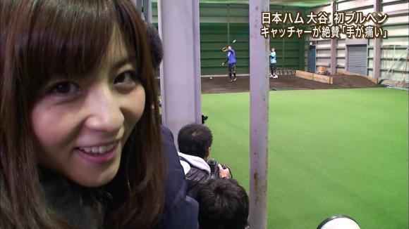 uganatsumi_20130124_13.jpg