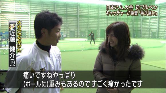 uganatsumi_20130124_14.jpg