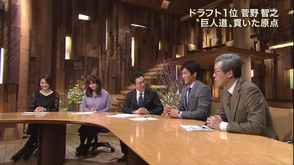 uganatsumi_20130124_16.jpg
