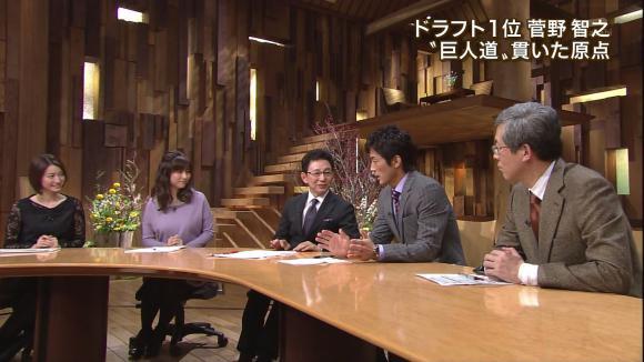 uganatsumi_20130124_17.jpg