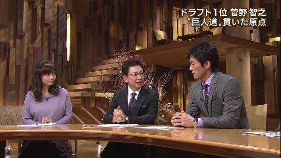 uganatsumi_20130124_18.jpg