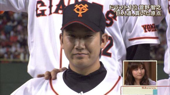 uganatsumi_20130124_19.jpg