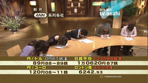 uganatsumi_20130124_22.jpg