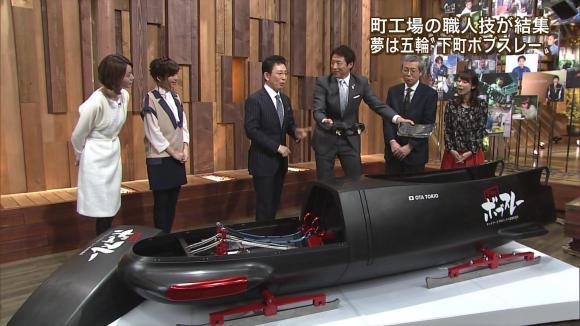 uganatsumi_20130130_20.jpg