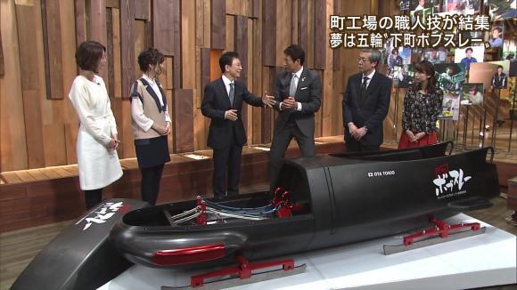 uganatsumi_20130130_21.jpg