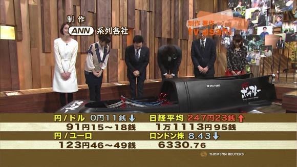uganatsumi_20130130_25.jpg