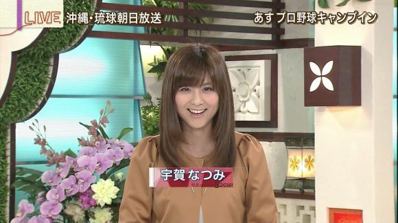 uganatsumi_20130131_05.jpg