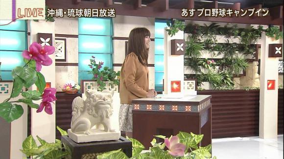 uganatsumi_20130131_07.jpg